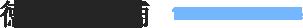 徳島の店舗